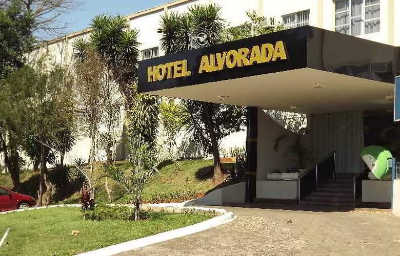 Alvorada Iguassu hotel - Hotel - 0