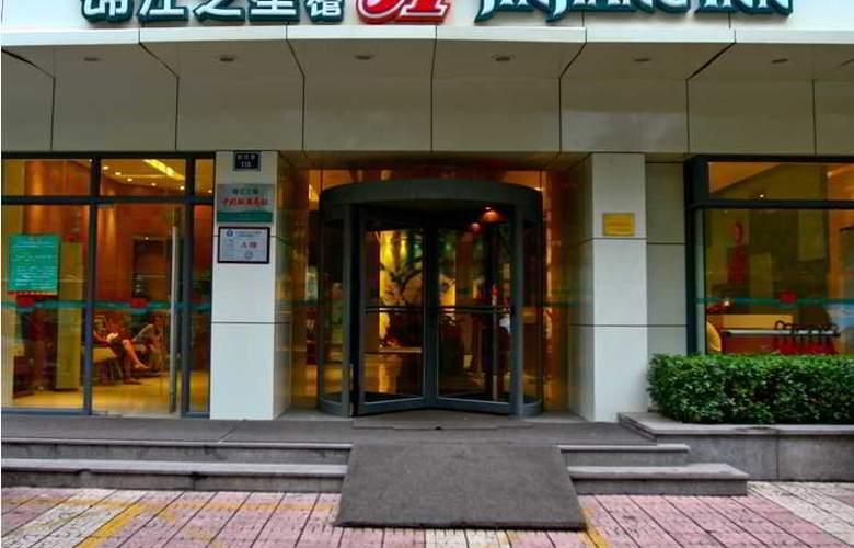 Jinjiang Inn (Wanda Plaza,Jiefang Road,Xi´an) - Hotel - 4