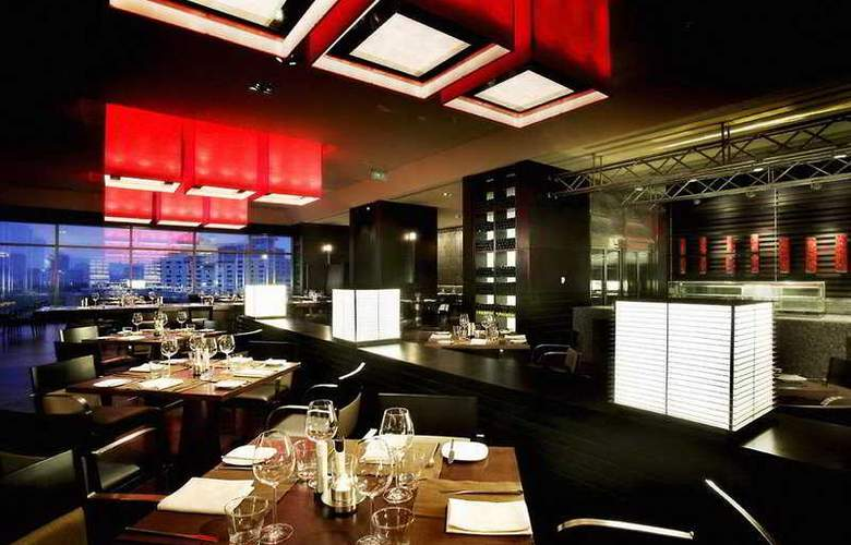 Intercontinental Beijing Financial Street - Restaurant - 1