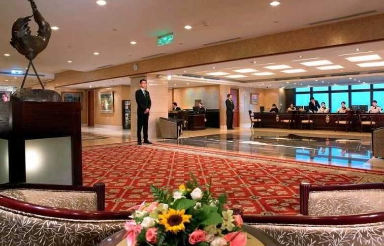 The Splendor Hotel Kaohsiung - General - 2