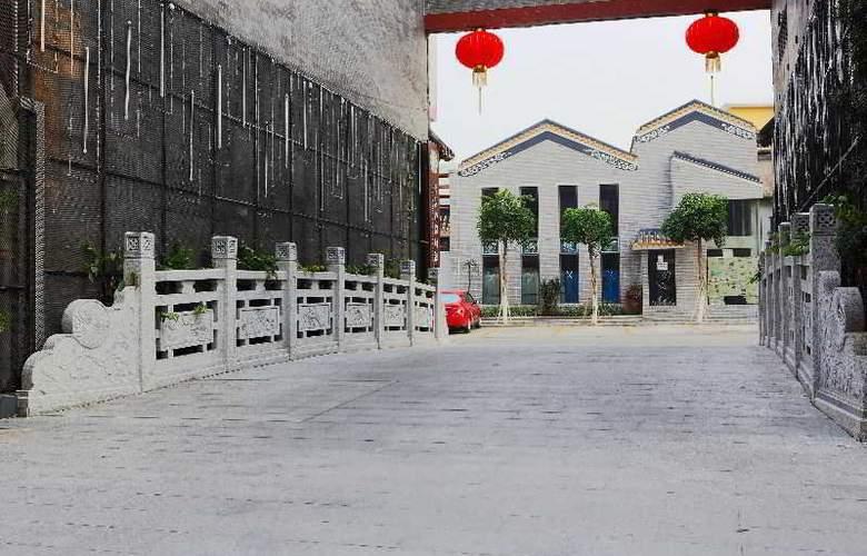 Xiang Yun Sha Garden Hotel - Hotel - 4