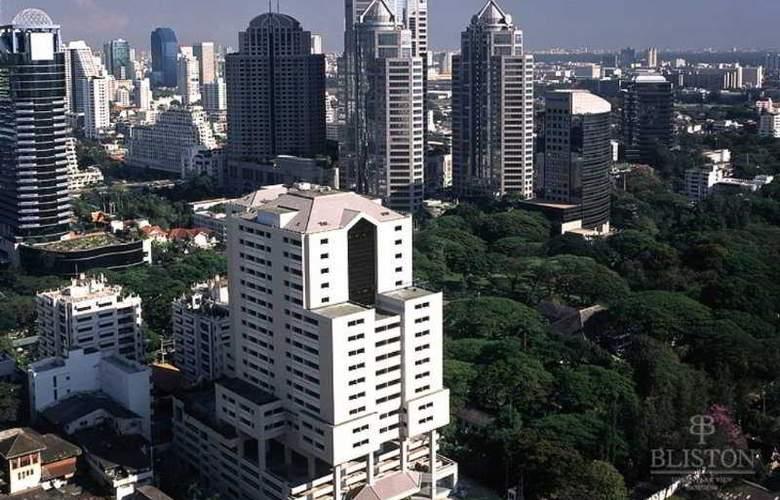Bliston Suwan Park View Bangkok - General - 2