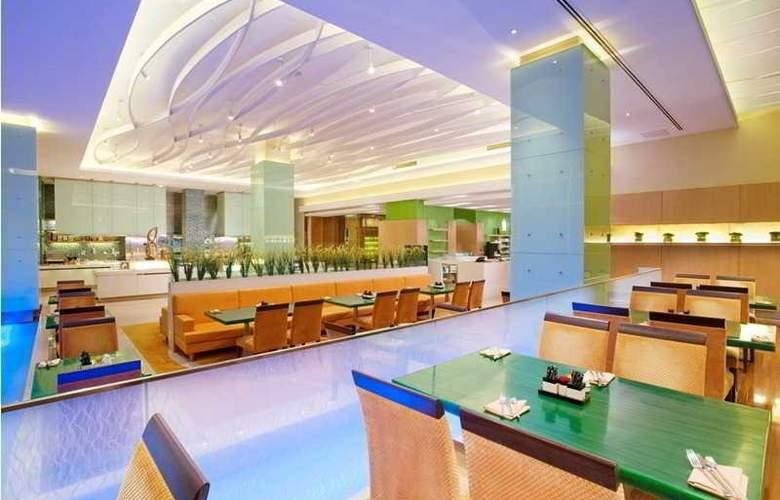 Holiday Inn Pudong - Restaurant - 13
