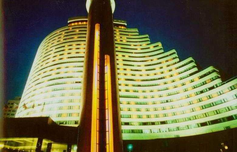 Hua Ting Hotel & Towers - Hotel - 0