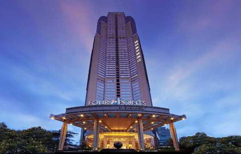 Four Points by Sheraton Shenzhen - Terrace - 62
