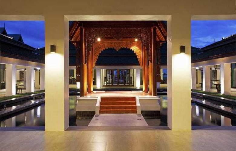 Centara Hotel & Convention Centre Khon Kaen - Hotel - 11