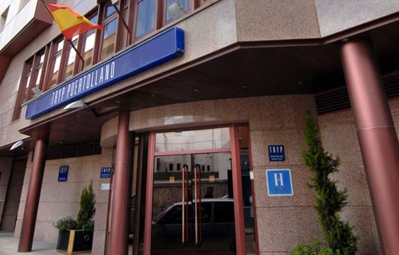 Puertollano by Meliá - Hotel - 5