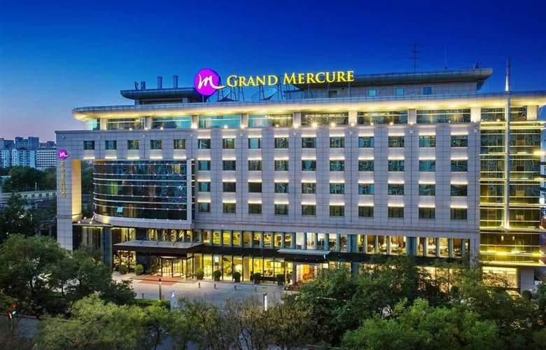 Grand Mercure Beijing Dongcheng - Hotel - 34