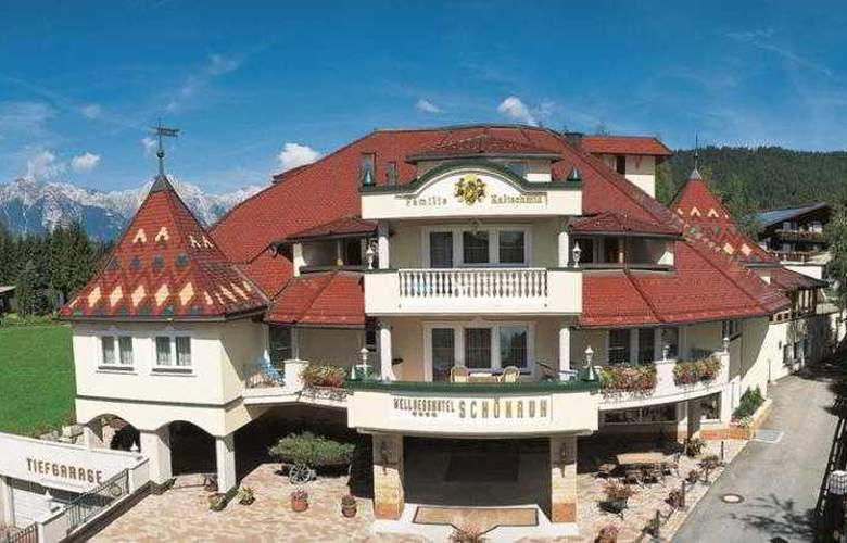 Wellnesshotel Schönruh - Hotel - 2