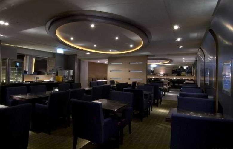 The Tango Xinyi - Restaurant - 5
