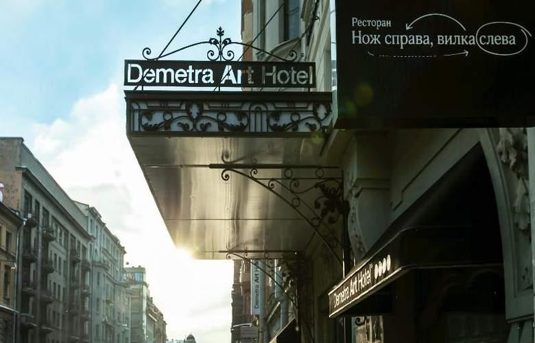 Demetra Art - Hotel - 0