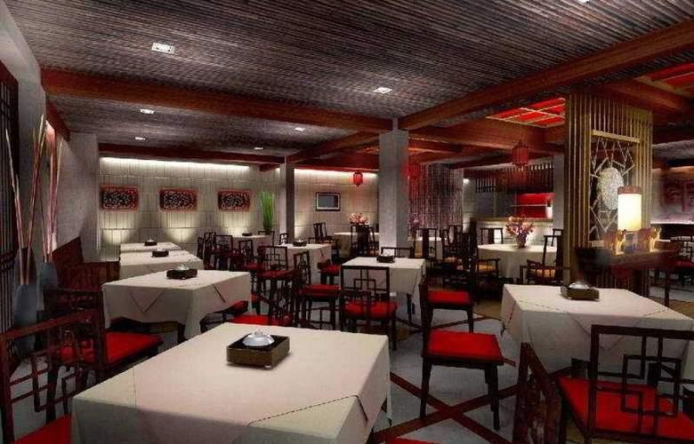 Krabi Cha-Da Resort - Restaurant - 9