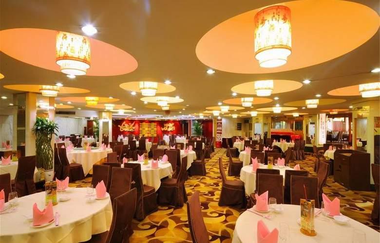 Wa King Town - Restaurant - 28