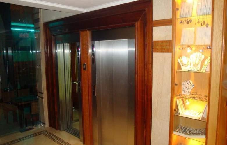 Zahrat al Jabal - Hotel - 1
