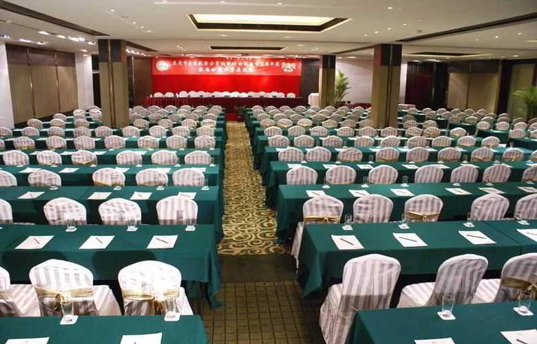 Haiyatt Garden Hotel Chang An - Conference - 4