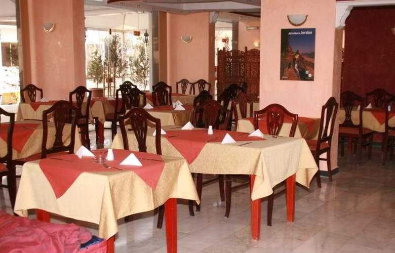 Gardens - Restaurant - 6