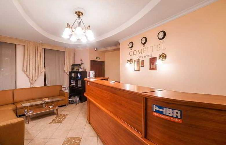 Nevsky Hotel Fort - General - 1