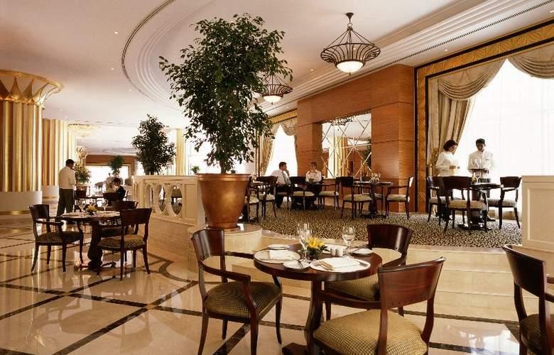 Corniche Hotel Abu Dhabi - Restaurant - 8