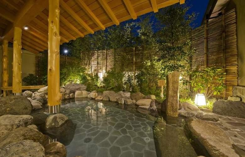 Kyoto Arashiyama Onsen Kadensho - Hotel - 11