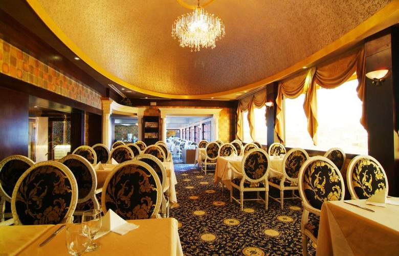 La Plaza - Restaurant - 3