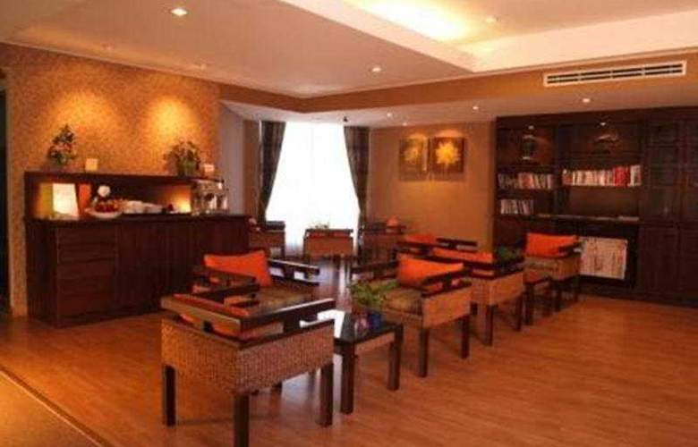 Chon Inter Hotel - General - 1