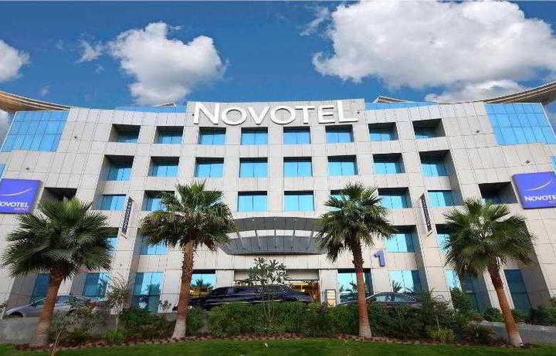 Novotel Dammam Business Park - Hotel - 0