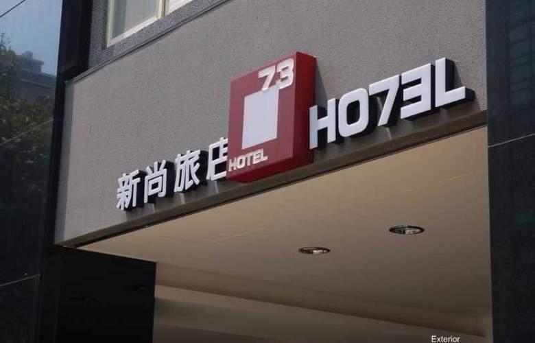 Hotel 73 - General - 3