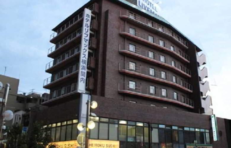 Hotel Livemax Yokohama-Kannai - Hotel - 0