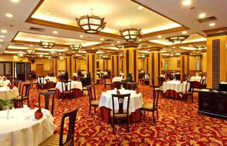 Ramada  Plaza Caohejing - Restaurant - 10
