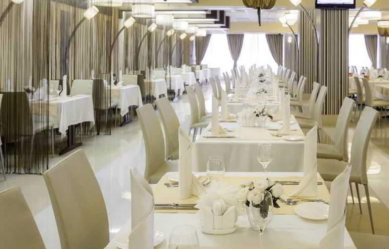Izmailovo Vega Hotel and Convention Center - Restaurant - 20