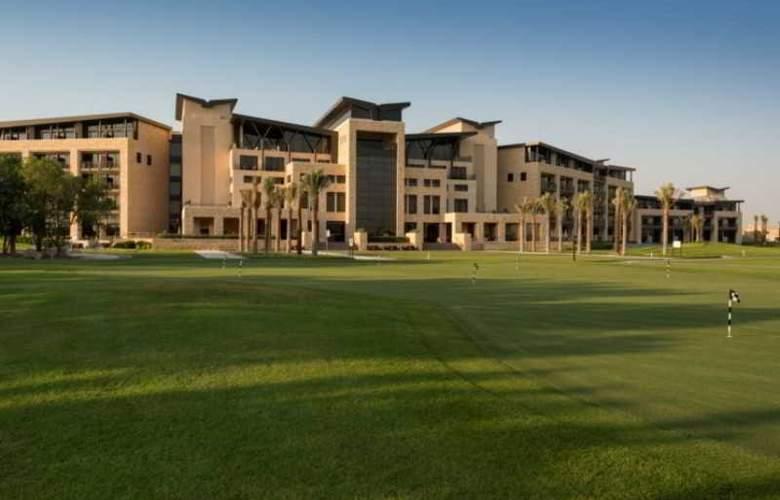 Hotel The Westin Abu Dhabi Golf Resort & Spa, Abu Dabi