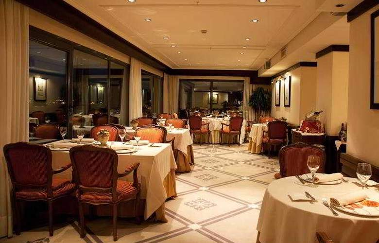 AR Roca Esmeralda - Hotel - 2