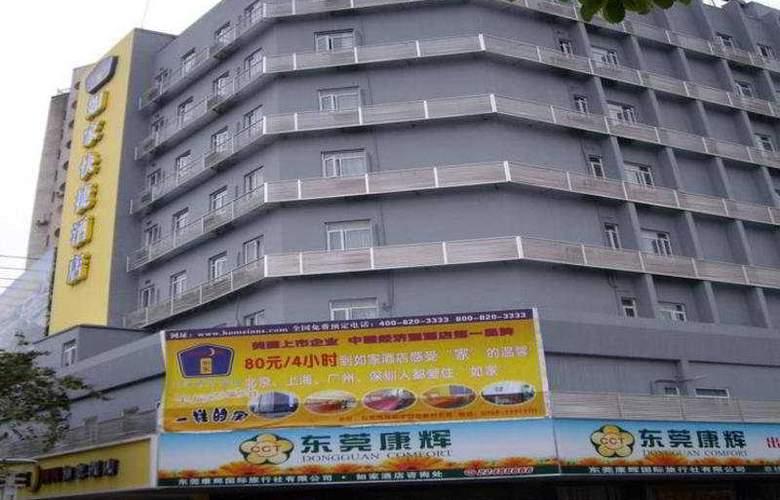 Home Inn Dongguan - Hotel - 0