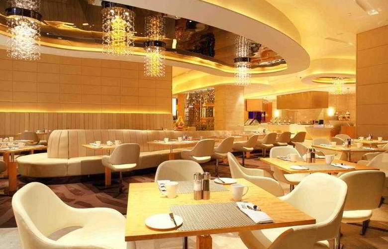 Nikko - Restaurant - 2