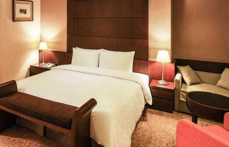 Ibis Suwon Ambassador - Hotel - 39