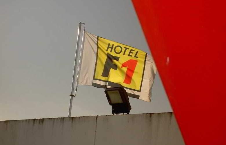 Formule 1 Ahmedabad - Hotel - 0