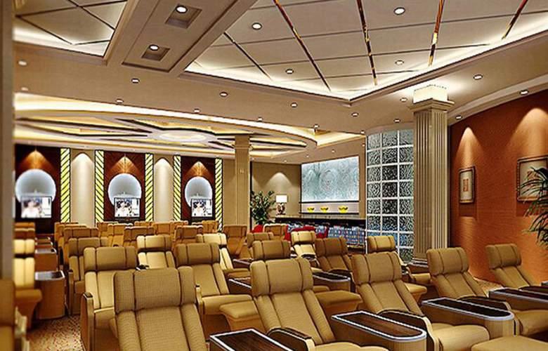 Chuanghui Business - Hotel - 0