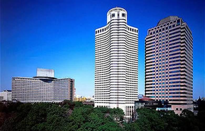New Otani Osaka - Hotel - 0