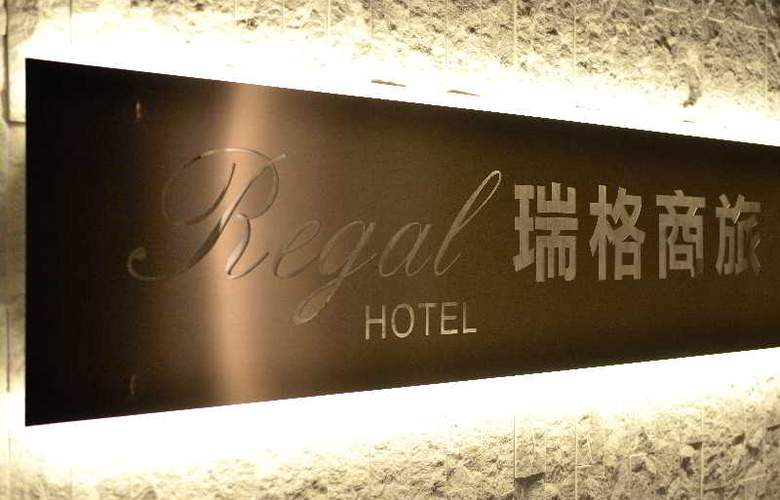 Regal Executive Suites - General - 5