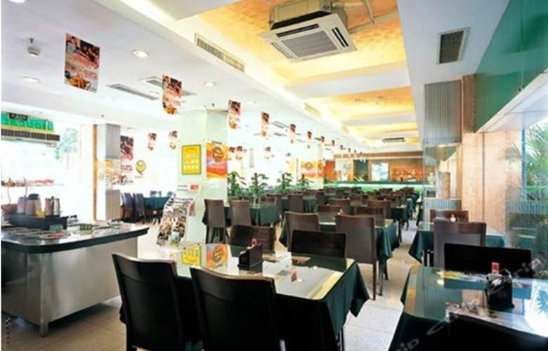 Hai Tao - Restaurant - 6