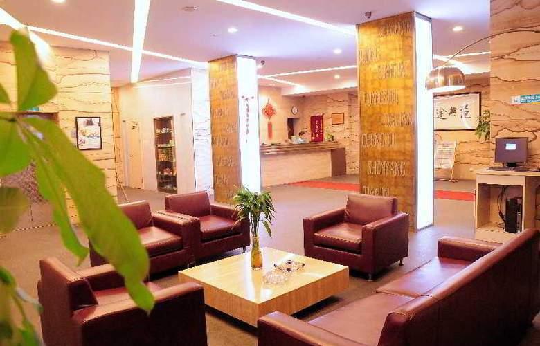Jinjiang Inn (Administrative Service Centre,Suzhou - General - 0