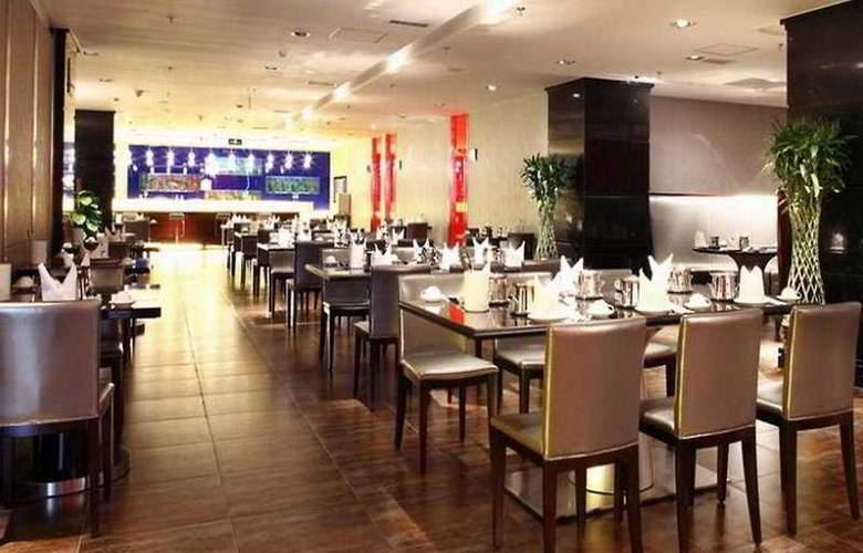 Sunworld - Restaurant - 5