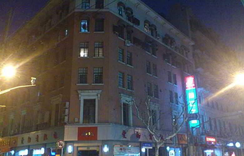 Jinjiang Inn (Bund Riverside,Shanghai) - Hotel - 5