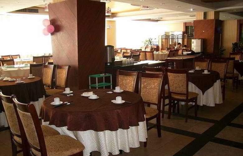 Pa Zhou - Restaurant - 11