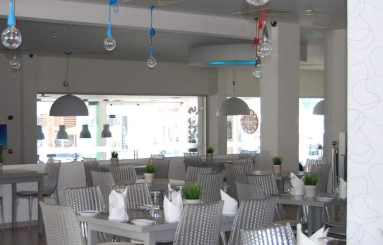 Melpo Antia - Restaurant - 13