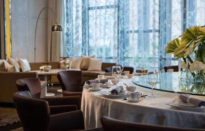 Renaissance Shanghai Caohejing - Hotel - 43