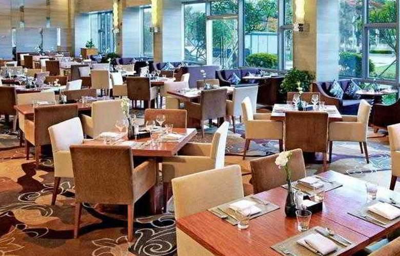 Pullman Xiamen Powerlong - Hotel - 18
