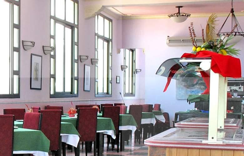 Park View Boutique - Restaurant - 2