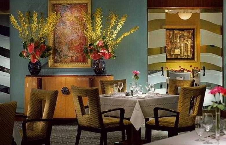 Four Seasons Nile Plaza - Restaurant - 5