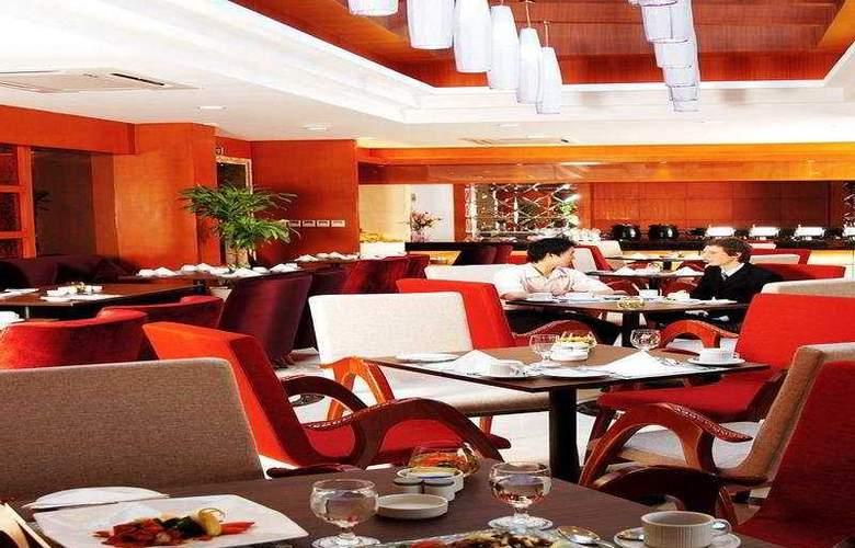 HNA Central - Restaurant - 8